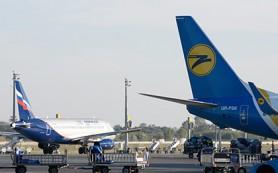 Госавиаслужба Украины назвала условия Росавиации неприемлемыми