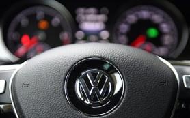 Volkswagen прекратил продажу скандальных дизельных автомобилей в ЕС