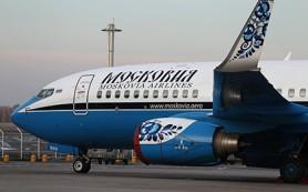 Суд признал банкротом авиакомпанию «Московия»