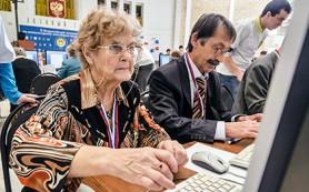 В Оренбуржье при поддержке «Газпром нефти» запустится проект «Интернет плюс»