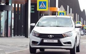 «АвтоВАЗ» представил двухтопливную Lada Vesta CNG