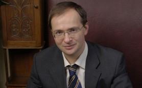 Мединский возглавит российскую делегацию на закрытии Года России в Монако
