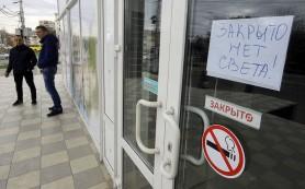 Темный берег Крыма