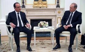 МИД Франции: Олланд обсуждал с Путиным снятие санкций с России
