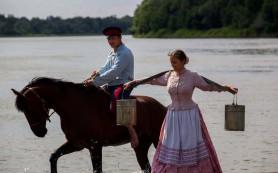 Сергей Урсуляк показал на большом экране первые серии фильма «Тихий Дон»