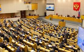 На срочном собрании Госдумы и Совета Федерации принято заявление по борьбе с терроризмом