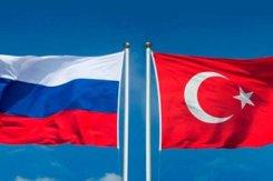 Росавиация: между РФ и Турцией усилены авиационные меры безопасности