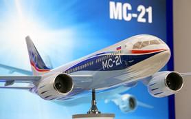 Египет купит новейшие российские самолеты МС-21