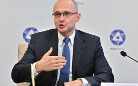 Россия и Египет договорились о строительстве первой в стране АЭС