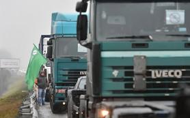 Минтранс заявил о временном освобождении дальнобойщиков от штрафов