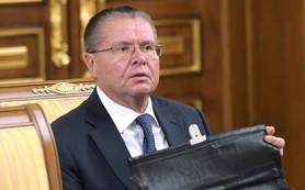 Улюкаев допустил возможность приватизации «Роснефти» в 2016 году