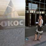 Бывшим акционерам ЮКОСа выплатят компенсации
