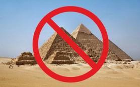 Правительство: запрет Египта может продлиться годы, а список запрещенных стран могут расширить