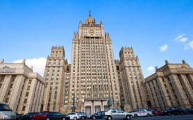 МИД РФ: Гуманитарная ситуация в Донбассе близка к катастрофической