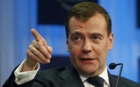 Медведев прилетел в Китай