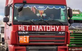 Думский комитет одобрил законопроект, приравнивающий автопробеги к митингам