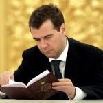 """К акции """"Война и мир. Читаем роман"""" присоединится Дмитрий Медведев"""