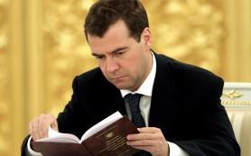 К акции «Война и мир. Читаем роман» присоединится Дмитрий Медведев