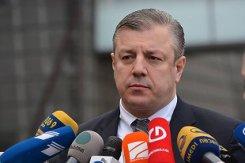 Президент Грузии утвердил Квирикашвили на посту премьера