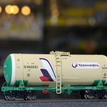 «Транснефть» заявила о контрмерах в случае перекрытия Турцией проливов