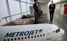 «Когалымавиа» получила 1,6 миллиарда рублей по авиакаско за гибель A321