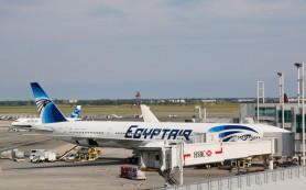 Российские эксперты начали проверку мер безопасности в аэропорту Каира