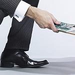Выдача кредита малому бизнесу