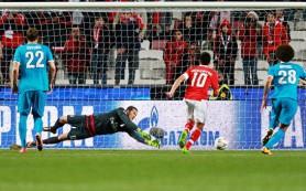 «Зенит» уступил «Бенфике» в первом матче 1/8 финала Лиги чемпионов