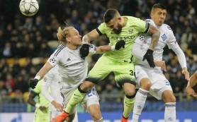 Футболисты «Манчестер Сити» обыграли «Динамо» в первом матче 1/8 финала Лиги чемпионов