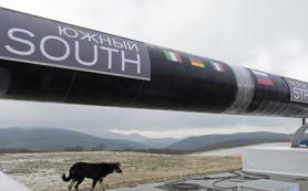 Парламент Болгарии отклонил проект по возобновлению «Южного потока»
