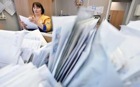 «Почта России» потратит 200 миллионов рублей на оптимизацию управления