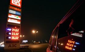 «Лукойл» задумался о повышении цен на бензин на своих АЗС