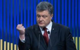 Порошенко назвал Россию главной угрозой для Украины