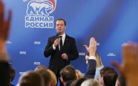 «Единая Россия» разоблачила оппозицию и похвалила саму себя