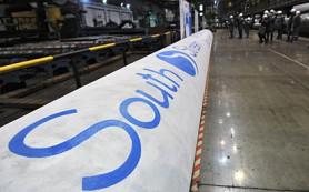 Болгария вновь задумалась о возобновлении переговоров по «Южному потоку»