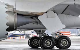 В России создан новый орган сертификации гражданских воздушных судов