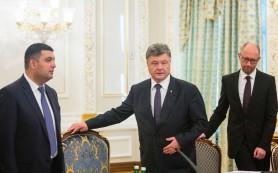 Киевские политики договорились о новом разделе Украины