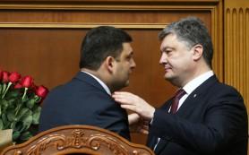 Гройсман избран премьером Украины под крики «Позор!»