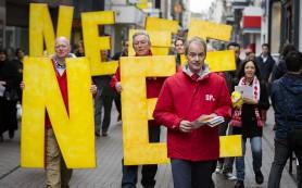 Референдум в Нидерландах завел в тупик ассоциацию ЕС и Украины