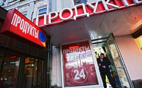 Правительство утвердило нормы по количеству магазинов для каждого города