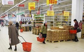 «Ашан» начнет поставлять в Италию российские товары
