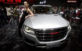 Российский завод китайского бренда Haval заработает в 2018 году