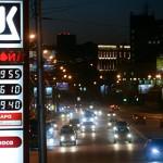 «Лукойл» лишился четверти чистой прибыли