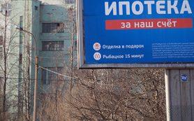 Минстрой выступил против введения обратной ипотеки в России