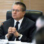 Улюкаев назвал сроки восстановления российской экономики