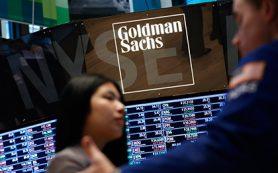 Goldman Sachs понизил минимальный размер вклада до одного доллара