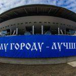 ФИФА: билеты на домашний ЧМ россиянам будут продавать со скидками