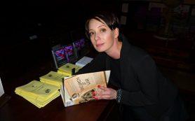 Актриса Чулпан Хаматова прочла в Лондоне дневники «детей войны»