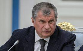 Сечин заявил об отсутствии планов участвовать в приватизации «Роснефти»