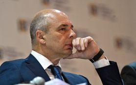 Силуанов запретил своему заместителю комментировать пенсионную реформу